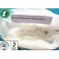 Wholesale Oral Bodybuilding White Steroids Powder Stanozolol Winstrol CAS 10148-03-8 from china suppliers
