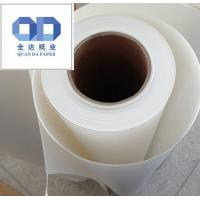Wholesale 80gsm Digital Dye Sublimation Paper For Textile / Cotton / Fabric / Swimming Dress from china suppliers