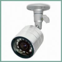 Buy cheap Sharp Mid-resolution IR Color CCD Ceiling Camera with Lens and Distance of 10 from wholesalers