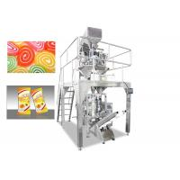 Wholesale 1 KG Food Packing Machine with PLC System Electric Driven Type from china suppliers