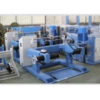 Wholesale Computerized Automatic Cable Coiling Machine Coiling And Packaging All - In - One Machine from china suppliers