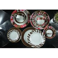 china cheap price full decal find ceramic coupe dinnerware sets from guangxi BEILIU manufacturer &factory/export suppler for sale