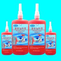 Buy cheap PTFE Liquid , Pipe Thread Sealant , PTFE Thread Sealing compound, 250ml Water use from wholesalers
