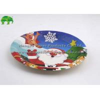 """Wholesale Unique 10.5"""" Round Compostable Disposable Paper Plates With Custom Printed from china suppliers"""