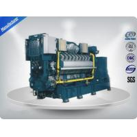 China Low Fuel 120KW Natural Gas Backup Generator Air Cooled With One Year Warranty on sale