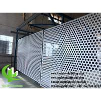 Wholesale Metal Perforated Aluminium Plate , Durable Perforated Mesh Screen from china suppliers