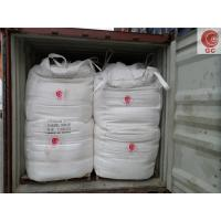 Wholesale 13463-67-7 Titanium Dioxide from china suppliers
