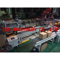 China 0.4KW Grasper Type Automatic Packing Machine 10-15 Cartons / Min Touch Screen Controlled on sale