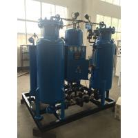 0.4 Mpa Outlet Pressure High Purity Psa Oxygen Plant , Industrial Oxygen Concentrator for sale