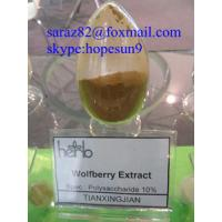Wholesale Wolfberry Extract from china suppliers