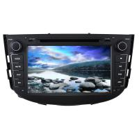 China Android 4.4 double din car stereos and dvd player bluetooth wifi 3g radio Lifan X60 for sale