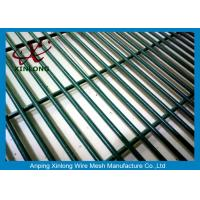 Buy cheap Anti - Corossion Hot Dipped Galvanized 358 Security Fence Stable  Wire Fence from wholesalers