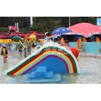 China Small Rainbow Bridge Slide, Children Water Park Slide of Small Waterpark for Kids on sale
