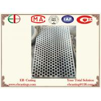 Wholesale 1900x900x55mm  Furnaces Base Trays ASTM A297 HN Cr20Ni22Mo EB22202 from china suppliers