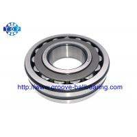 Wholesale Steel Cage 21308 Low Friction Bearings 21308CC / W33 Double Row Roller Bearing 53308 from china suppliers