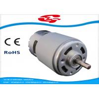 Wholesale Brushed High Torque Permanent Magnet DC Motor For Electrical Equipment from china suppliers