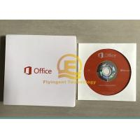 Quality Microsoft Office 2016 pRORetail / PKC / OEM Pro 64 Bit DVD , Microsoft Office for sale