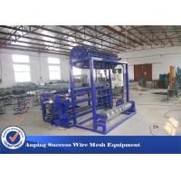 Wholesale Hinge Joint Knot Weaving Grassland Fence Machine 45 Row / Min Efficiency  from china suppliers