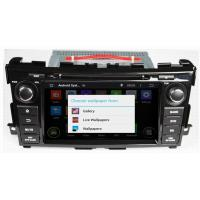 Wholesale Ouchuangbo Auto GPS Navigation Stereo System for Nissan Teana 2013-2014 Android 4.4 Bluetooth Media Player OCB-8061D from china suppliers
