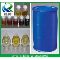 Quality Bishydroxyphenylbutane cyanate;CAS NO:38943-05-4;Yellow to brownish-red liquid for sale