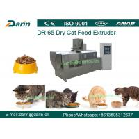 Wholesale Full Automatic Cat Food Double Screw Processing Line dog food machine from china suppliers