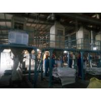 Wholesale Wheat / Peanuts / Coffee Beans / Bean Meal Big Bag Packing Machine High Precision from china suppliers