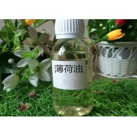 Wholesale Peppermint Leaves Natural Essential Oils Menthol For Aromatherapy / Confectionery from china suppliers