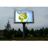 Buy cheap IP65 Waterproof P6 SMD3535 Full Color Outdoor Advertising LED Display from Wholesalers