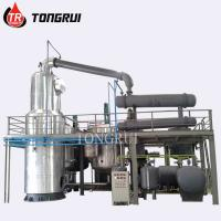 Tongrui Used Engine Oil Refining Used Oil Recycle Oil Filter Machine for sale
