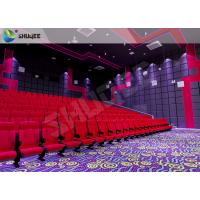 Buy cheap Vibration Effect Movie Theater Seats SV Cinema Red 120 People Movie Theatre Seats from Wholesalers