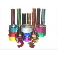 Colored PET Metallized Film for sale