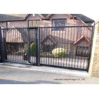Wholesale Home Garden Automatic Driveway Gates Pedestrian Swing Gate with Steel Fence Design from china suppliers