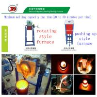 Wholesale steel melting induction furnace from china suppliers