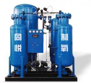 China Skid Mounted PSA Oxygen Generator / Carbon Steel Industrial Oxygen Generator on sale