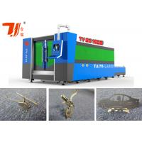 Wholesale Cast Iron Metal Laser Cutting Machine With Fiber Laser / Gantry With Magnesium Alloy Casting from china suppliers