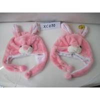 Wholesale Plush Hat Toy, Stuffed Toy Hat, Stuffed Hat (GT-2012082904) from china suppliers