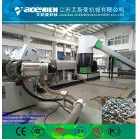 Wholesale plastic recycling and granulation line/plastic pelletizer price/PP PE HDPE LDPE plastic pellet machine plastic granules from china suppliers