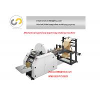Wholesale Semi automatic paper bag making machine, mechanical paper bag making machine price from china suppliers