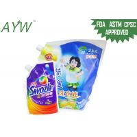 Wholesale Resealable Liquid Storage Bags 500ml Glossy Finish For Travel Laundry Detergent from china suppliers