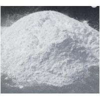 Wholesale Low Toxicity Hindered Phenol Antioxidant 85 60 9 Metal Ion Passivation Function For Polyolefin Cable from china suppliers