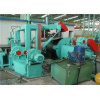 Wholesale φ508 φ610 φ760mm Aluminum Slitter Machine PLC Control With Computer Display from china suppliers