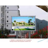 Waterproof Full Color Outdoor Advertising Led Display P10 1R1G1B , Aluminum or Iron for sale