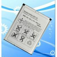 China High Quality Mobile Phone Cell Phone Battery for Sony Ericsson Ba750 /Bst-33 /Bst-37 /Bst-38 /Bst-41 /Ep500 on sale