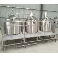 China commercial beer brewery equipment for sale,brewery house and fermenter tank for sale