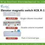 Wholesale elevator parts Elevator Door Switch door lock  elevator parts lift parts factory supply from china suppliers