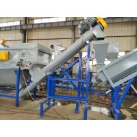 Industrial Waste Plastic Washing Recycling Machine With Stainless Steel Tank for sale