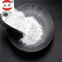 Buy cheap Aluminum Dihydrogen Phosphate (POWDER)  High Temperature Resistant Materials from wholesalers