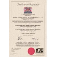 Hongkong Fenglisheng Group Company Limited Certifications