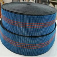 Wholesale High Tenacity Custom Lawn Elastic Chair Webbing Blue With 3 Red Straps from china suppliers