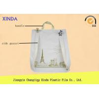 "Wholesale ​12""*16"" Merchandise Die Cut Handle Matte Finish Gusset Base Heavy Duty Bags from china suppliers"